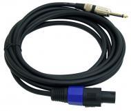 Pyle PPSJ15 15ft. 12 Gauge Professional Speaker Cable Compatible With Speakon Connector to 1/4&#0...