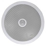 Pyle Home Audio PDIC80 300 Watt 8' Two-Way In-Ceiling Speaker System (Pair)