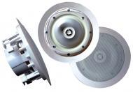 Pyle Home Audio PWRC51 5.25' 2-Way In ceiling Stereo Speaker Weather Proof (Pair)