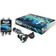 Pyle PSB9006K10K Slim Ballast Single Beam HID Xenon Driving Light Systems Blue/Purple
