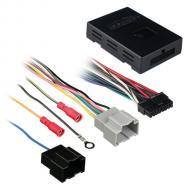 Axxess GMOS-13 Amplifier Interface Harness for 05-10 Cadillac STS Vehicles