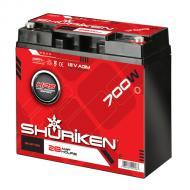 Shuriken SK-BT28 Car Audio Power Cell 12V 700W / 28 AMP Hours Compact Size AGM Battery