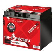 Shuriken SK-BT45 Rechargeable 12V Battery Power Cell with 1250W / 45 AMP Hours
