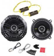 "Kicker CS54 Car Stereo 5.25"" Coaxial 225 Watt Full Range Pair Speakers with 0-800Hz Bass Blo..."